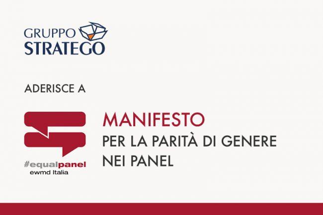 Gruppo Stratego aderisce al Manifesto #equalpanel